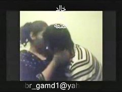 Khaled   Suad and bitch video