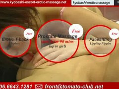 Escort Erotic Massage ... - Tube8