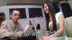 Japanese Porn video