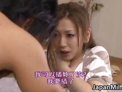 Emi Harukaze Asian beauty is a horny ...