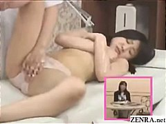 Tube8 - Topless busty Japanese teen schoolgirl pussy massage