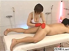 Bigtit Japan masseuse ...
