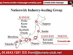 Escort Erotic Massage for Foreigners ...