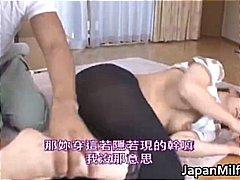 mature, asian, mom, milf,