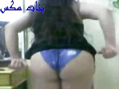 Sexy Arabian Dance ,Salwa flasing her pussy while dancing