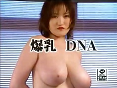 Xhamster Movie:Marina Matsushima Busty Asian ...