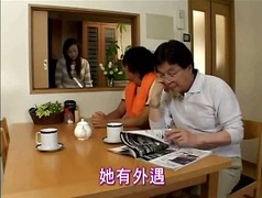 Japanese mature woman ... video