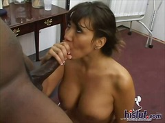 ava love, hardcore, mature