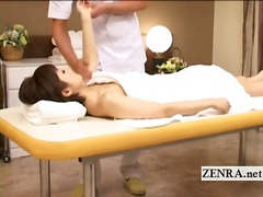 Japanese milf lies nud...