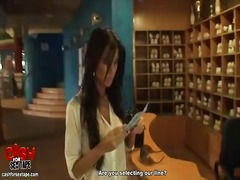Yobt TV Movie:porn clips from Cash For Sex Tape