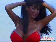 Boob Cruise 1997 video