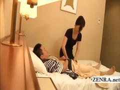 cougar, milf, hotel, asian, amateur, brunette, massage, japanese