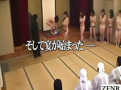 Thumb: Subtitled busty japan ...
