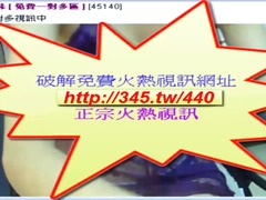 Asia japanese china am... video