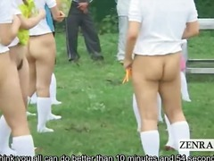 DrTuber Movie:Subtitled bottomless outdoor j...