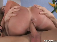Mature big ass lady da... preview