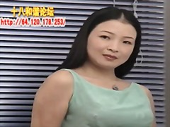 Chinese gril 12 video